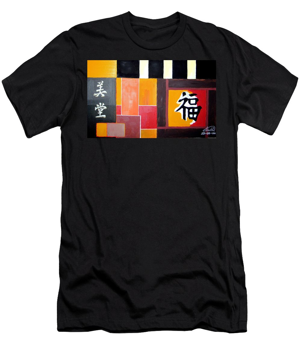 Japonise Men's T-Shirt (Athletic Fit) featuring the painting Japonise Painting by Alban Dizdari