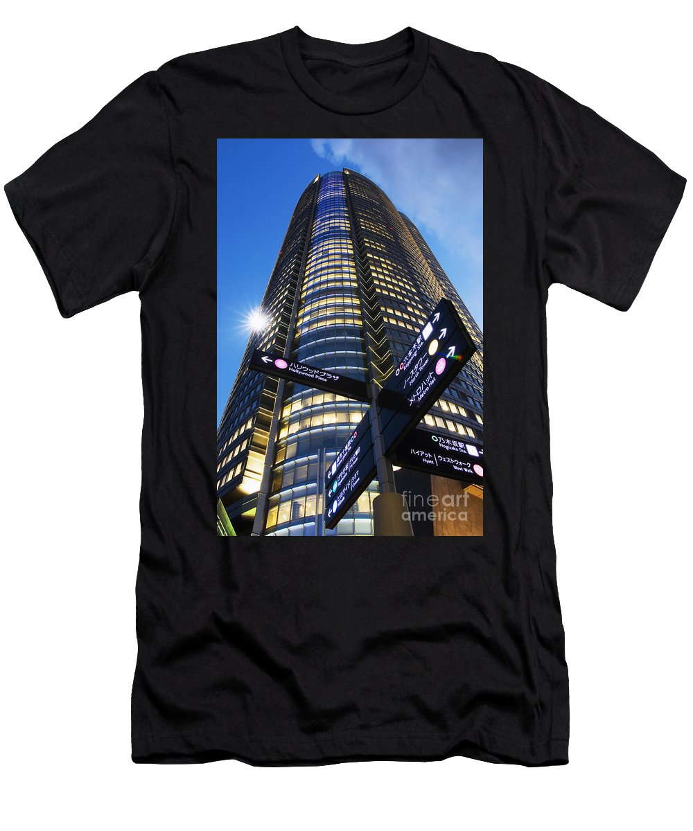 Architectural Art Men's T-Shirt (Athletic Fit) featuring the photograph Mori Tower by Bill Brennan - Printscapes