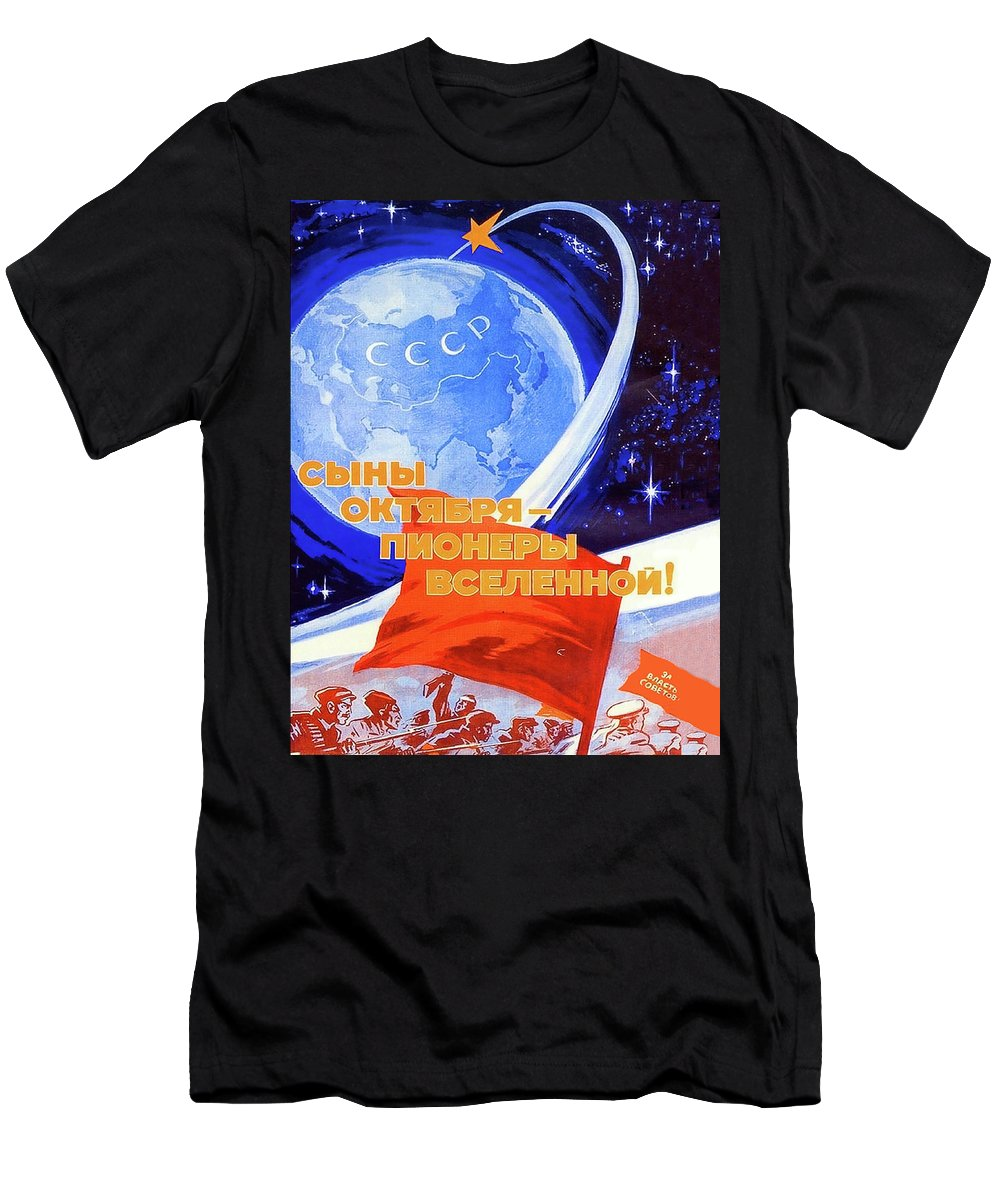 941b53716bc Soviet propaganda poster mens shirt athletic fit featuring the painting  soviet propaganda jpg 1000x1200 Space race