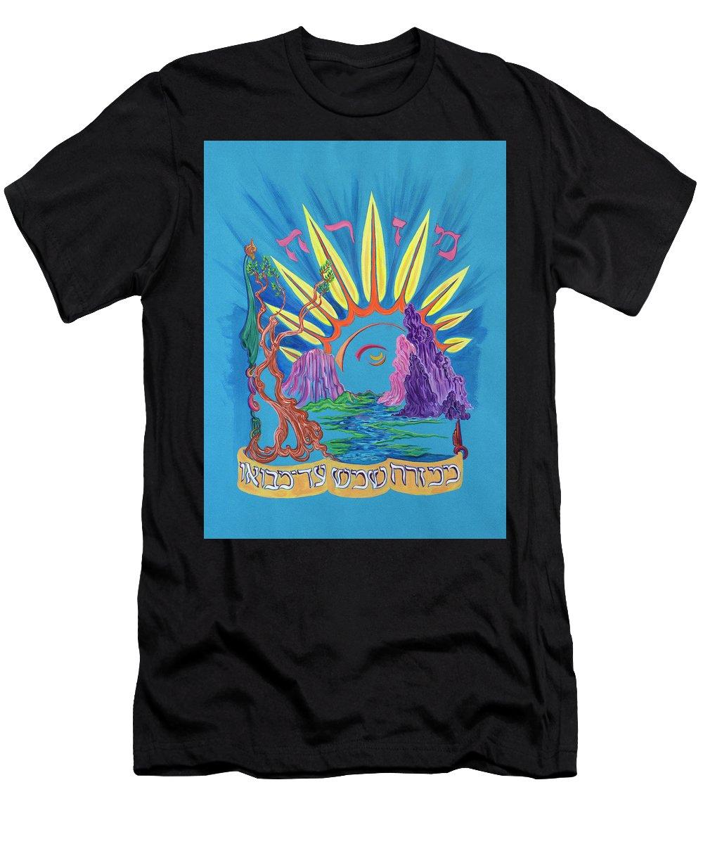 Mizrach Paintings T-Shirts