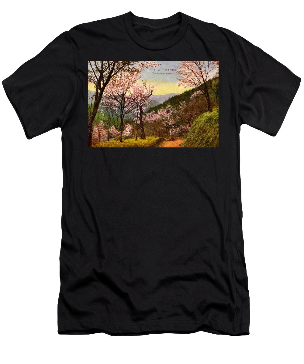 Archival Men's T-Shirt (Athletic Fit) featuring the painting Vintage Japanese Art 14 by Hawaiian Legacy Archive - Printscapes