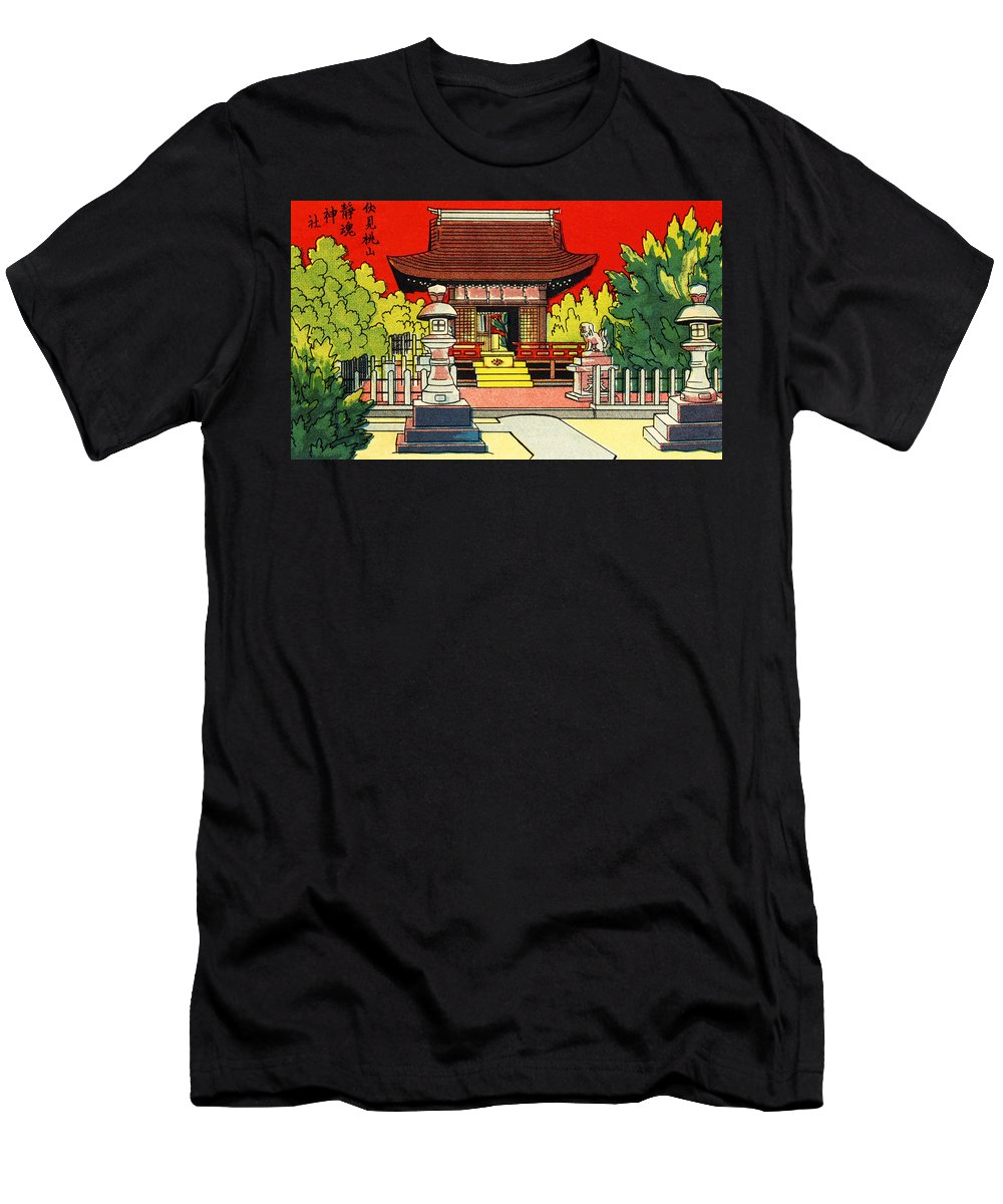 Archival Men's T-Shirt (Athletic Fit) featuring the painting Vintage Japanese Art 2 by Hawaiian Legacy Archive - Printscapes