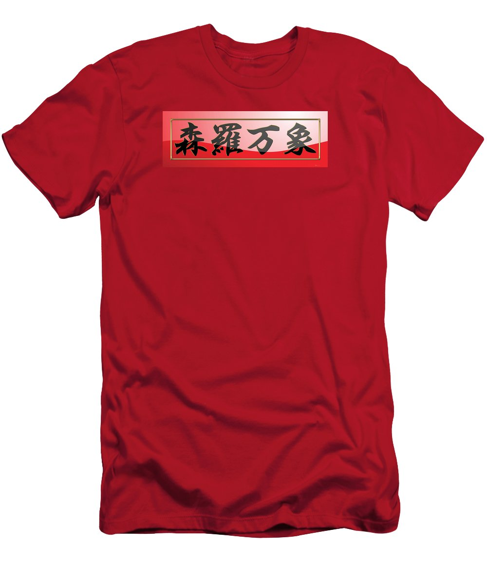 C7 Japanese Calligraphy Men's T-Shirt (Athletic Fit) featuring the digital art Japanese Calligraphy - Shinra Bansho - All Of Creation In Universe by Serge Averbukh