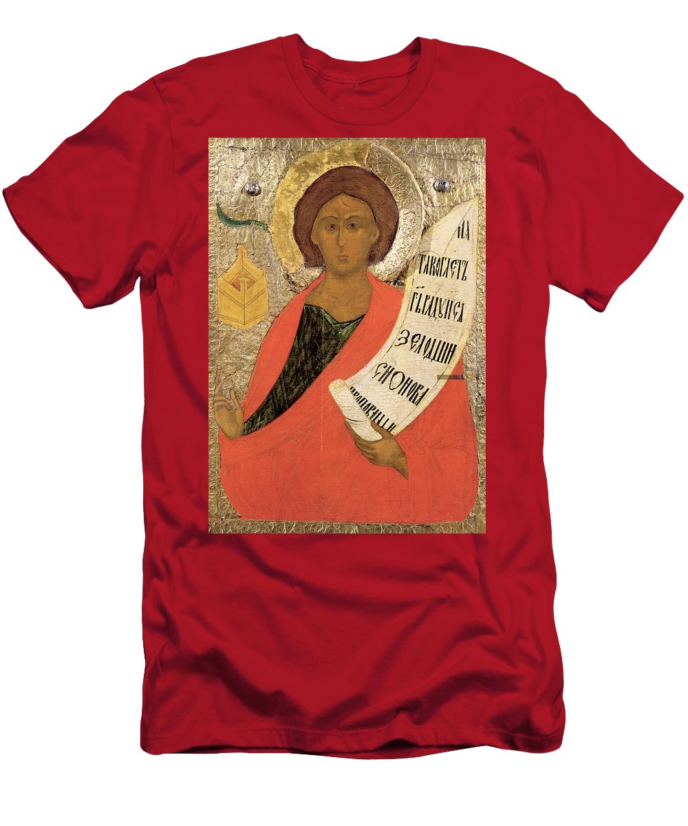 Scroll; Crown; Sickle; Zechariah; Script; Writing; Cyrillic Men's T-Shirt (Athletic Fit) featuring the painting The Holy Prophet Zacharias by Novgorod School