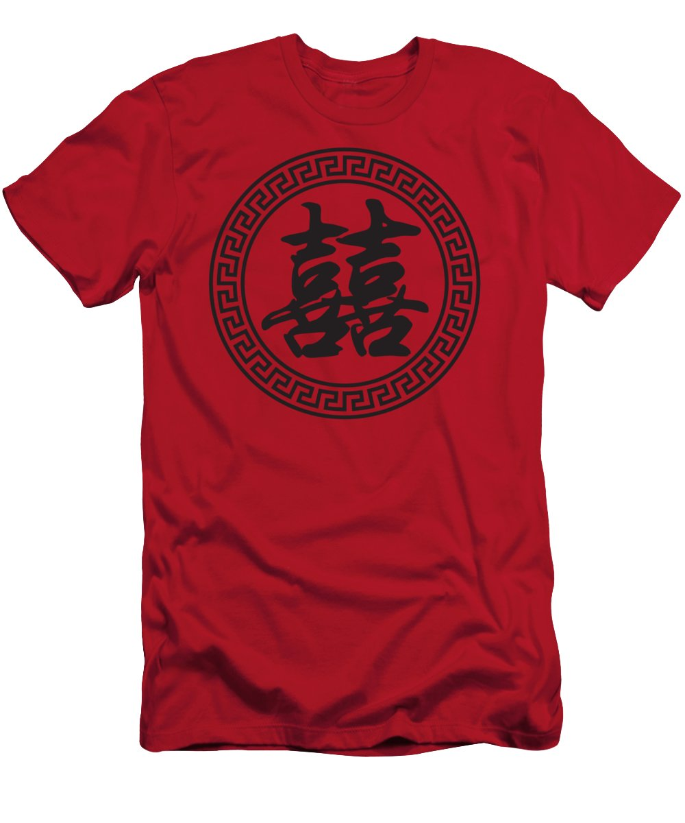 Chinese Wedding Double Happiness Symbol T-Shirt for Sale by Jit Lim