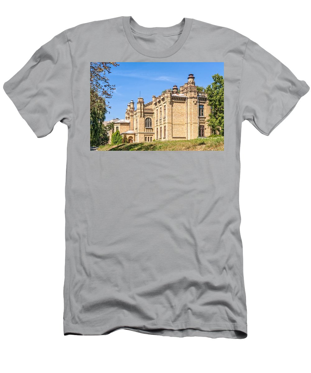 Kiev Men's T-Shirt (Athletic Fit) featuring the photograph Polytechnic Institute Of Kiev by Alain De Maximy