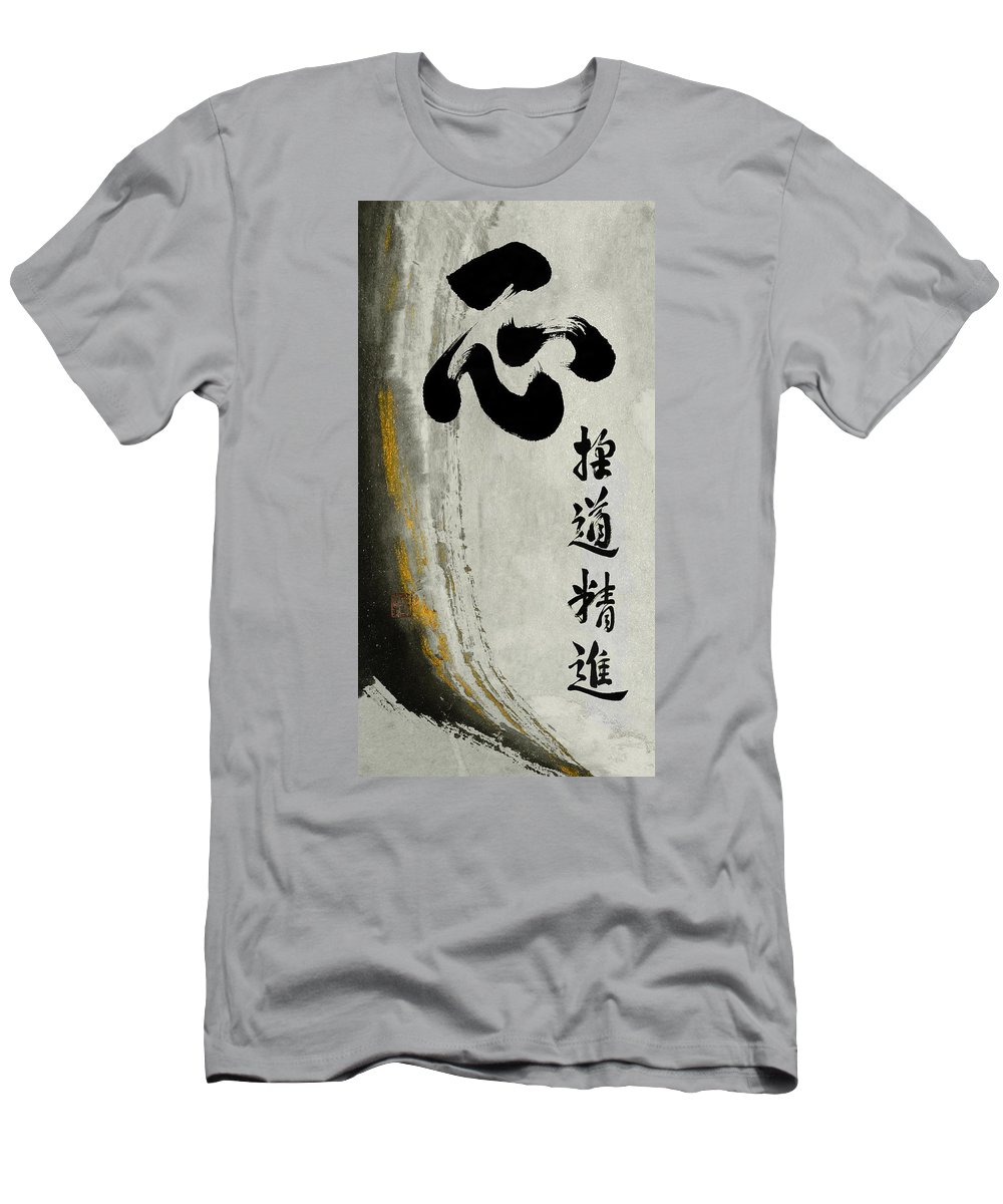 Zen Teaching Men's T-Shirt (Athletic Fit) featuring the mixed media One Mind Seeking The Way With Unceasing Effort by Peter v Quenter