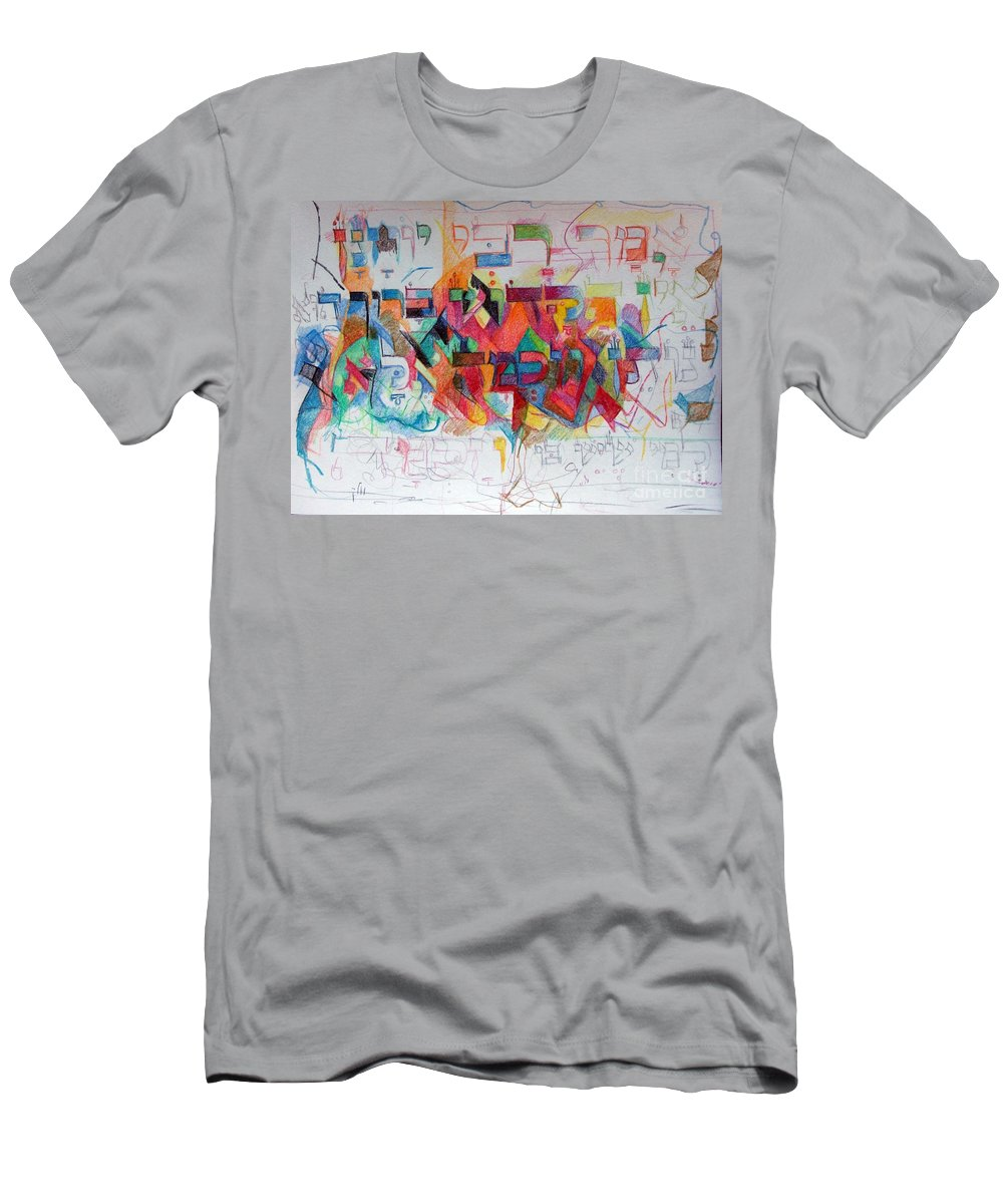 Torah Men's T-Shirt (Athletic Fit) featuring the drawing Wisdom To The Wise by David Baruch Wolk
