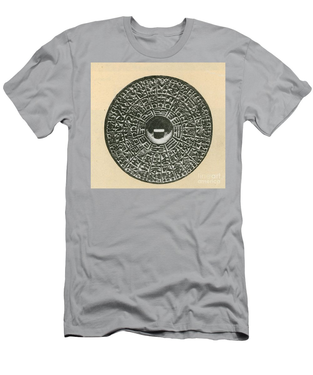 History Men's T-Shirt (Athletic Fit) featuring the photograph Bronze Compass, Ming Dynasty by Science Source