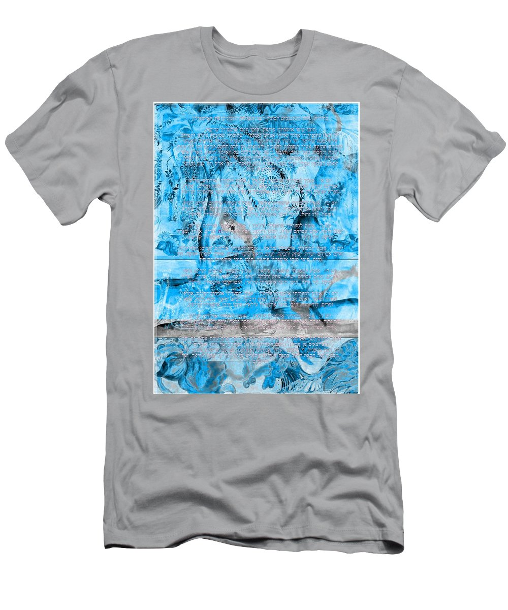 Ushpizin Prayer Men's T-Shirt (Athletic Fit) featuring the digital art Sukkot-ushpizin Prayer- The Hosts... by Sandrine Kespi
