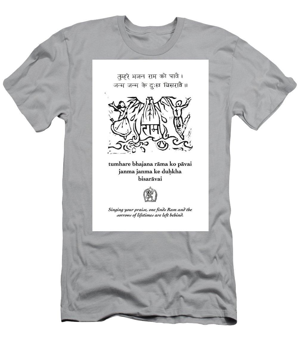Black And White Hanuman Chalisa Page 49 Men's T-Shirt (Athletic Fit)