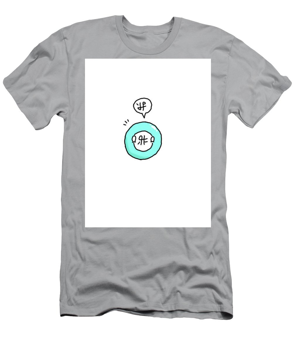 Conlang T-Shirt featuring the digital art Greetings from Ruchuball by Jagalapon
