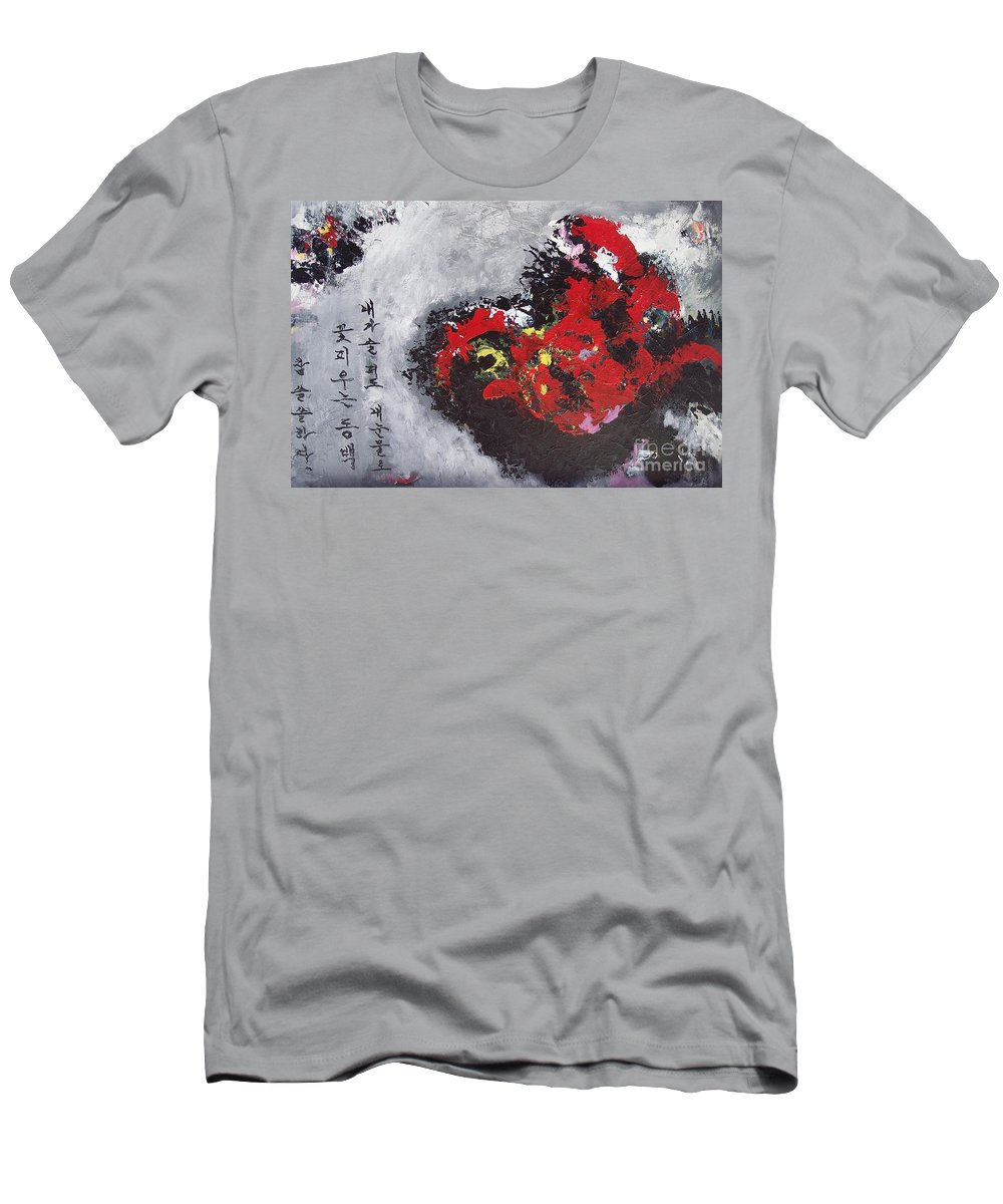Poetry Paintings Men's T-Shirt (Athletic Fit) featuring the painting Unread Poem Black And Red Paintings by Seon-Jeong Kim