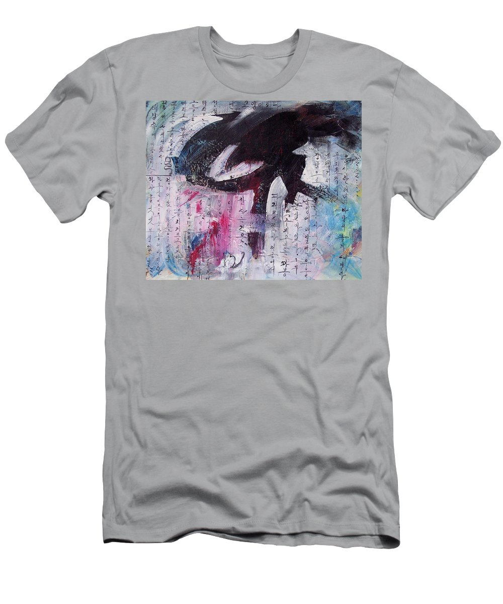 Peom Paintings Paintings Men's T-Shirt (Athletic Fit) featuring the painting Unread Poem Black And White Paintings by Seon-Jeong Kim