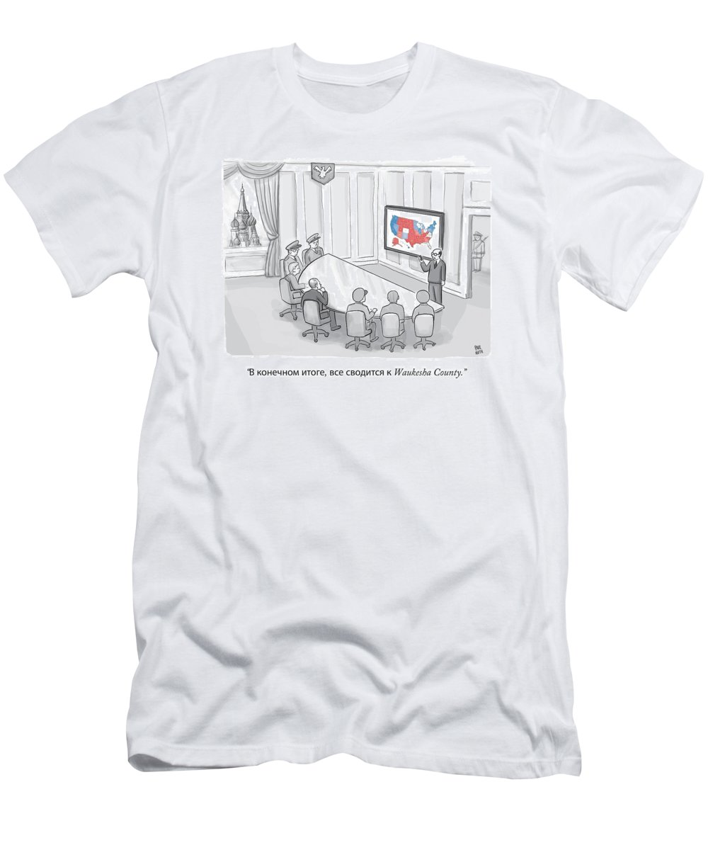 Election Men's T-Shirt (Athletic Fit) featuring the drawing Russian Government Monitors Us Elections by Paul Noth