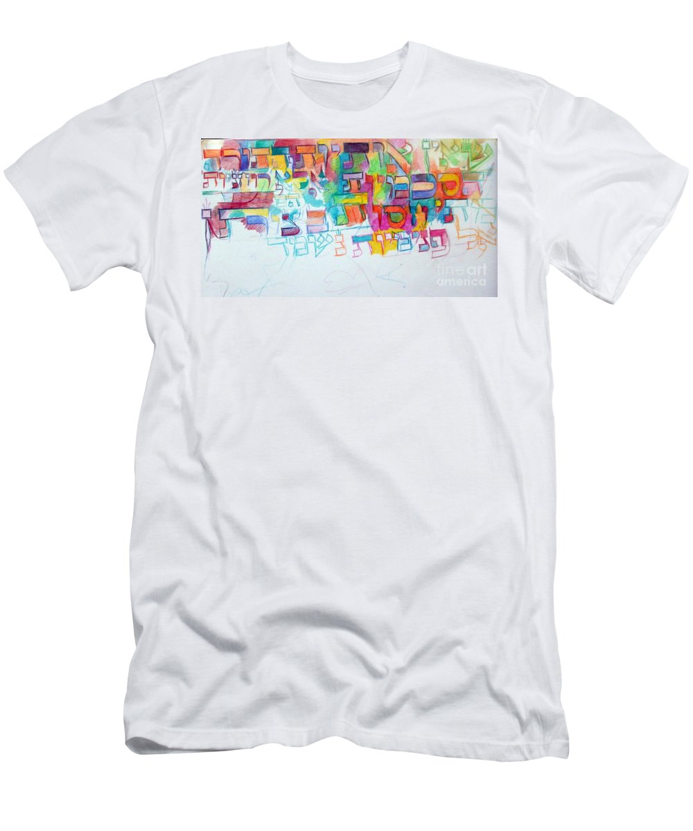 Torah Men's T-Shirt (Athletic Fit) featuring the drawing from the Words of Rav Moshe Kordevero by David Baruch Wolk
