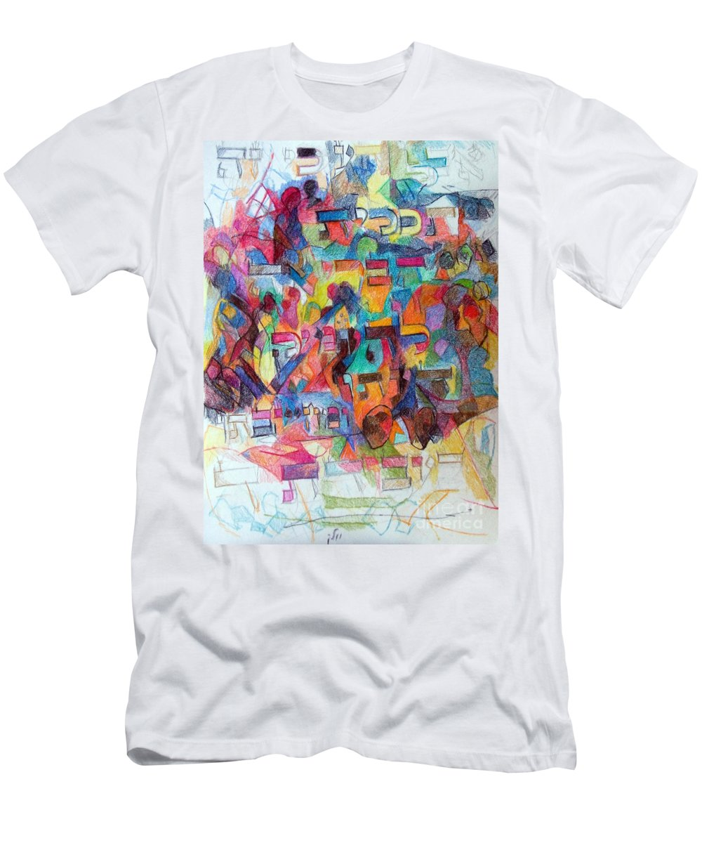 Torah Men's T-Shirt (Athletic Fit) featuring the drawing Know That This Is The Purpose Of The Creation To Deepen Knowledge And Thought On The Service Of G-d by David Baruch Wolk