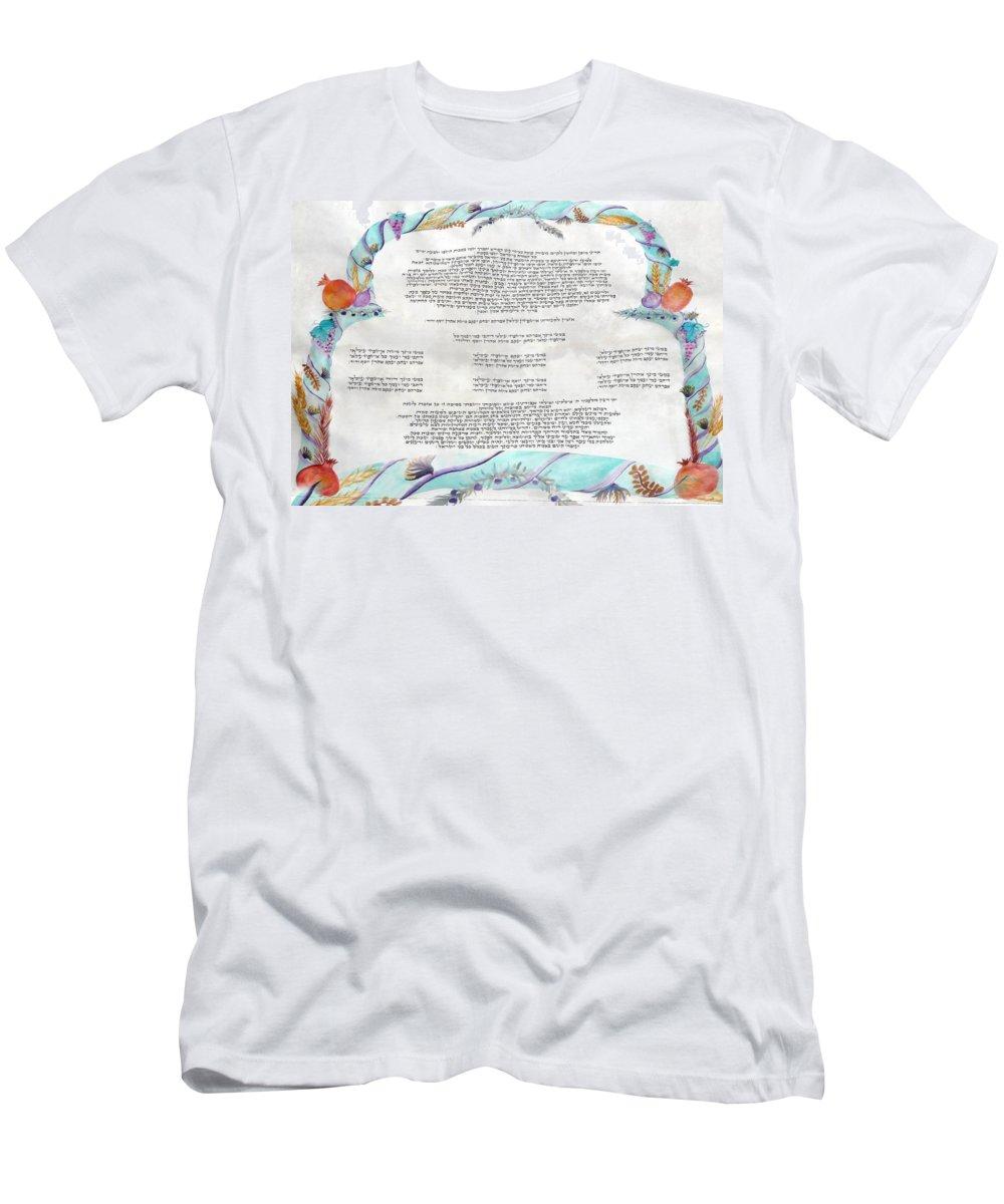 Ushpizin Prayer Men's T-Shirt (Athletic Fit) featuring the painting Sukkot-ushpizin Prayer- The Hosts... by Sandrine Kespi