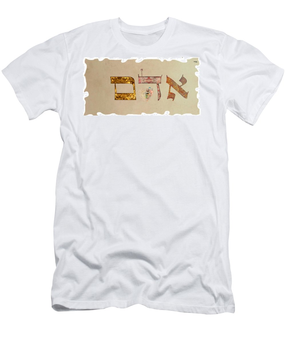 Hebrew Men's T-Shirt (Athletic Fit) featuring the digital art Hebrew Calligraphy-adam by Sandrine Kespi