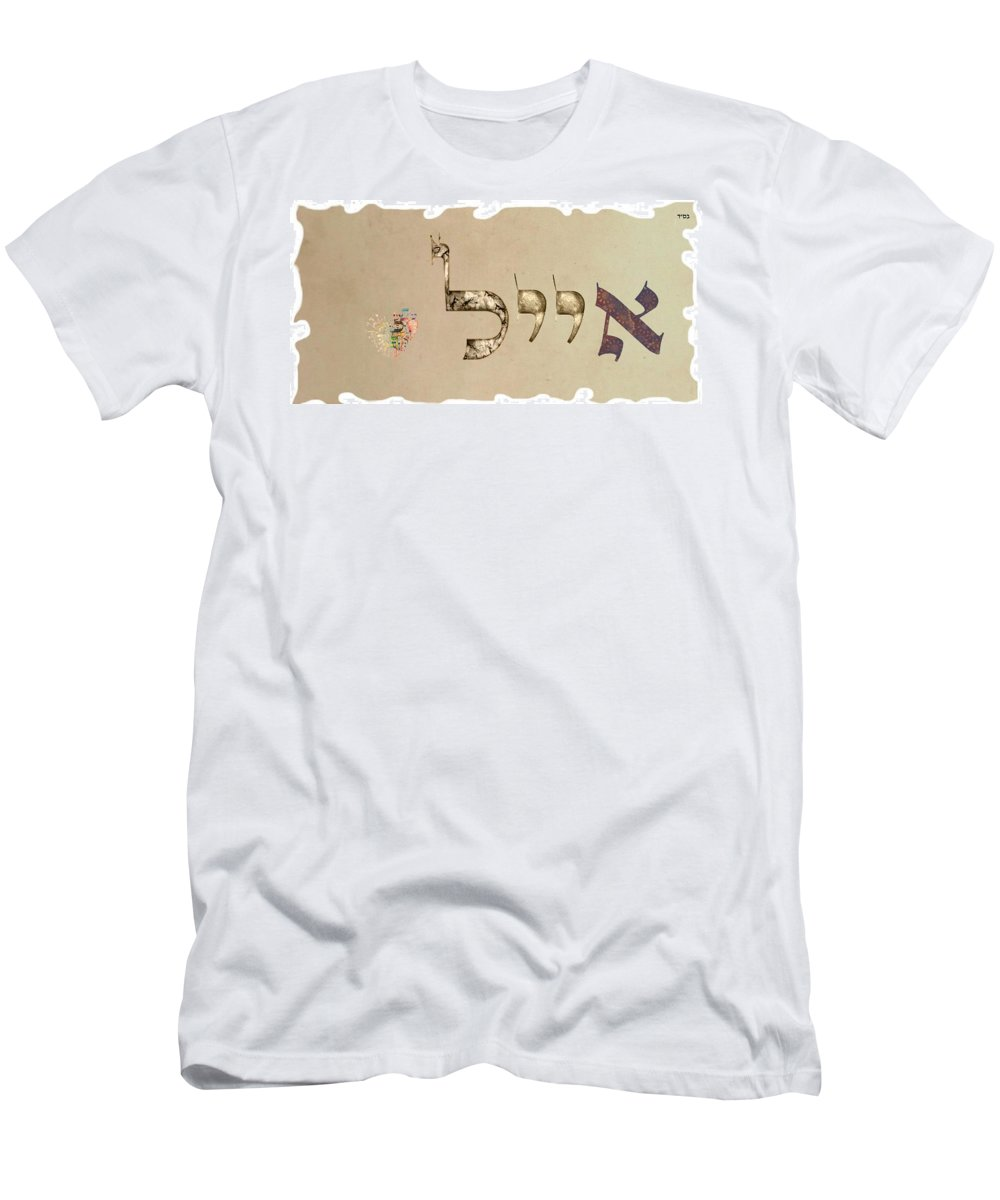 Hebrew Men's T-Shirt (Athletic Fit) featuring the digital art Hebrew Calligraphy- Eyal by Sandrine Kespi