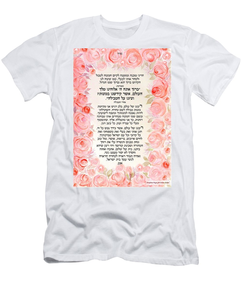 Immersion Prayer Men's T-Shirt (Athletic Fit) featuring the digital art Hebrew Prayer For The Mikvah- Immersion by Sandrine Kespi