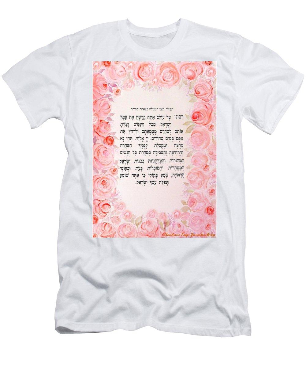 Mikvah Prayer Men's T-Shirt (Athletic Fit) featuring the digital art Hebrew Prayer For The Mikvah-ribono Shel Olam by Sandrine Kespi
