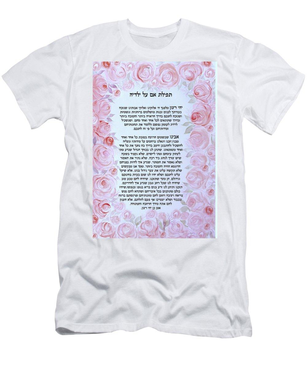 Mikvah Prayer Men's T-Shirt (Athletic Fit) featuring the digital art Hebrew Prayer For The Mikvah- Woman Prayer For Her Children by Sandrine Kespi