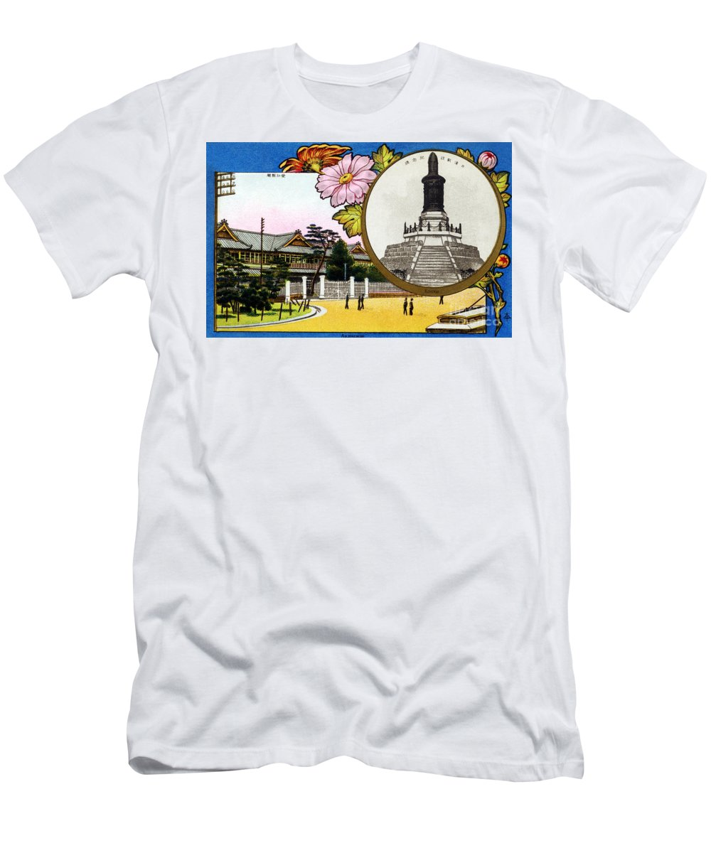 Archival Men's T-Shirt (Athletic Fit) featuring the painting Vintage Japanese Art 10 by Hawaiian Legacy Archive - Printscapes