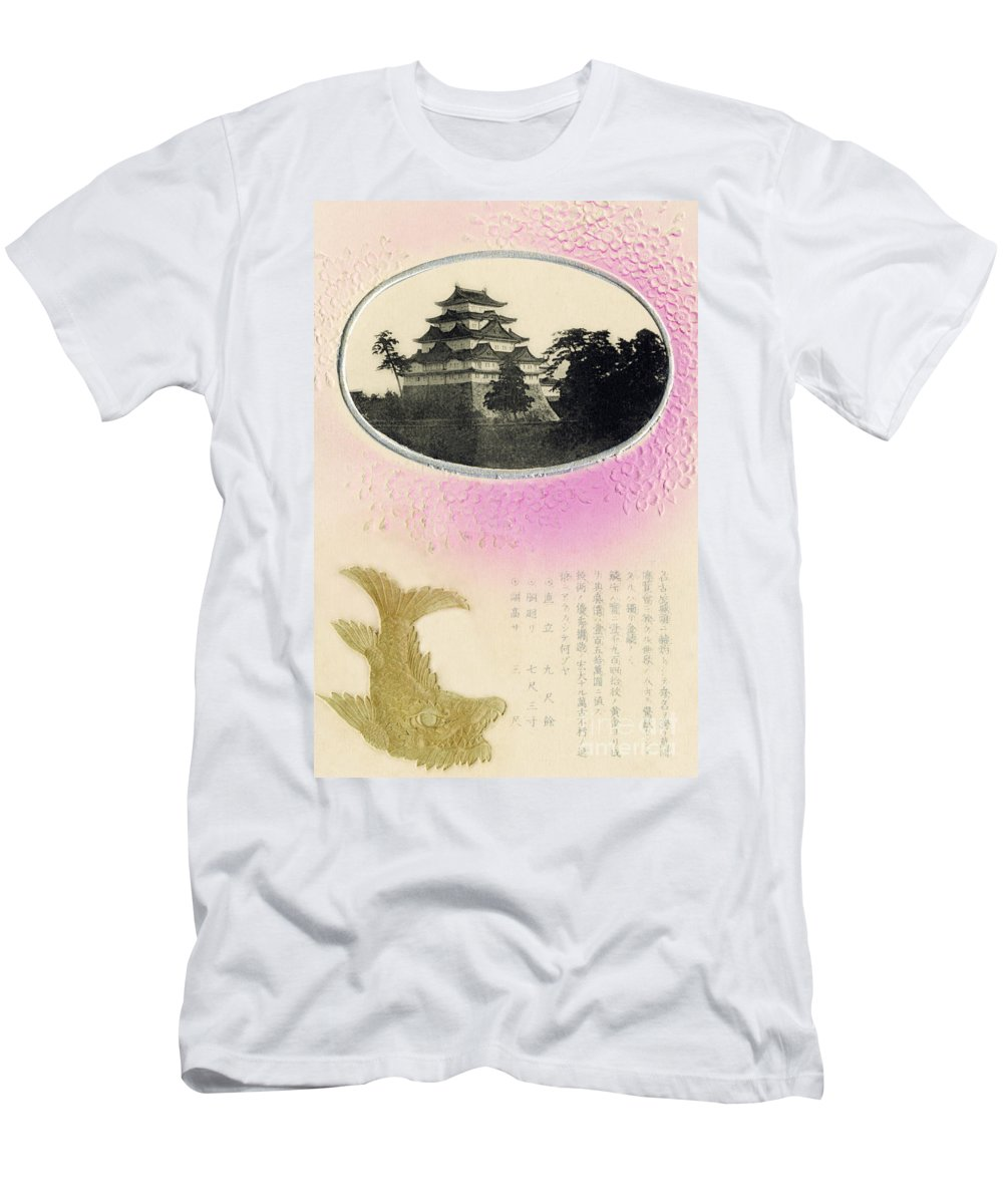 Archival Men's T-Shirt (Athletic Fit) featuring the painting Vintage Japanese Art 27 by Hawaiian Legacy Archive - Printscapes