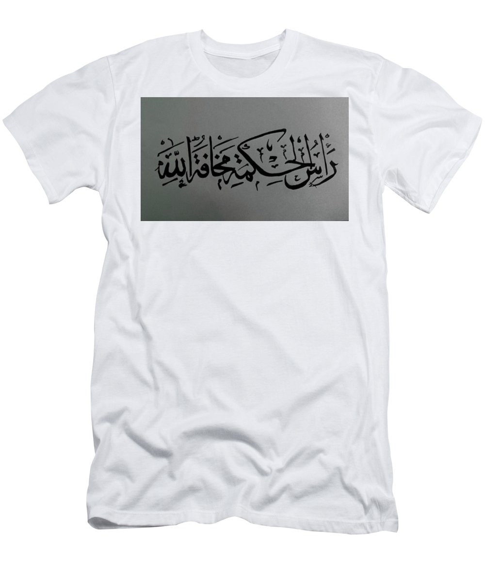 Islamic Calligraphy Men's T-Shirt (Athletic Fit) featuring the painting Wisdom Is The Fear Of God by Jennifer Virtual Arabist