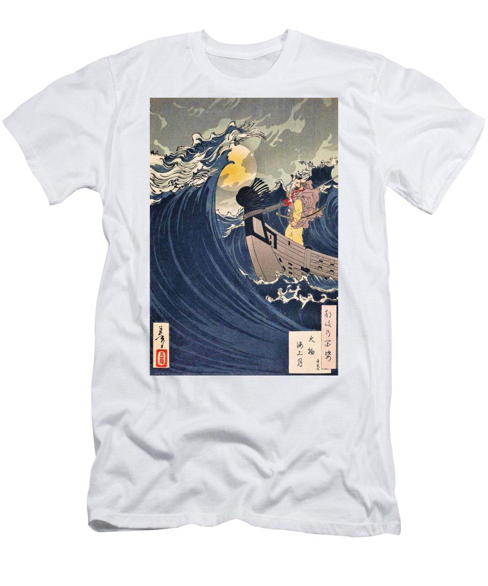 Tsukioka T-Shirt featuring the painting Top Quality Art - BENKE by Tsukioka Yoshitoshi