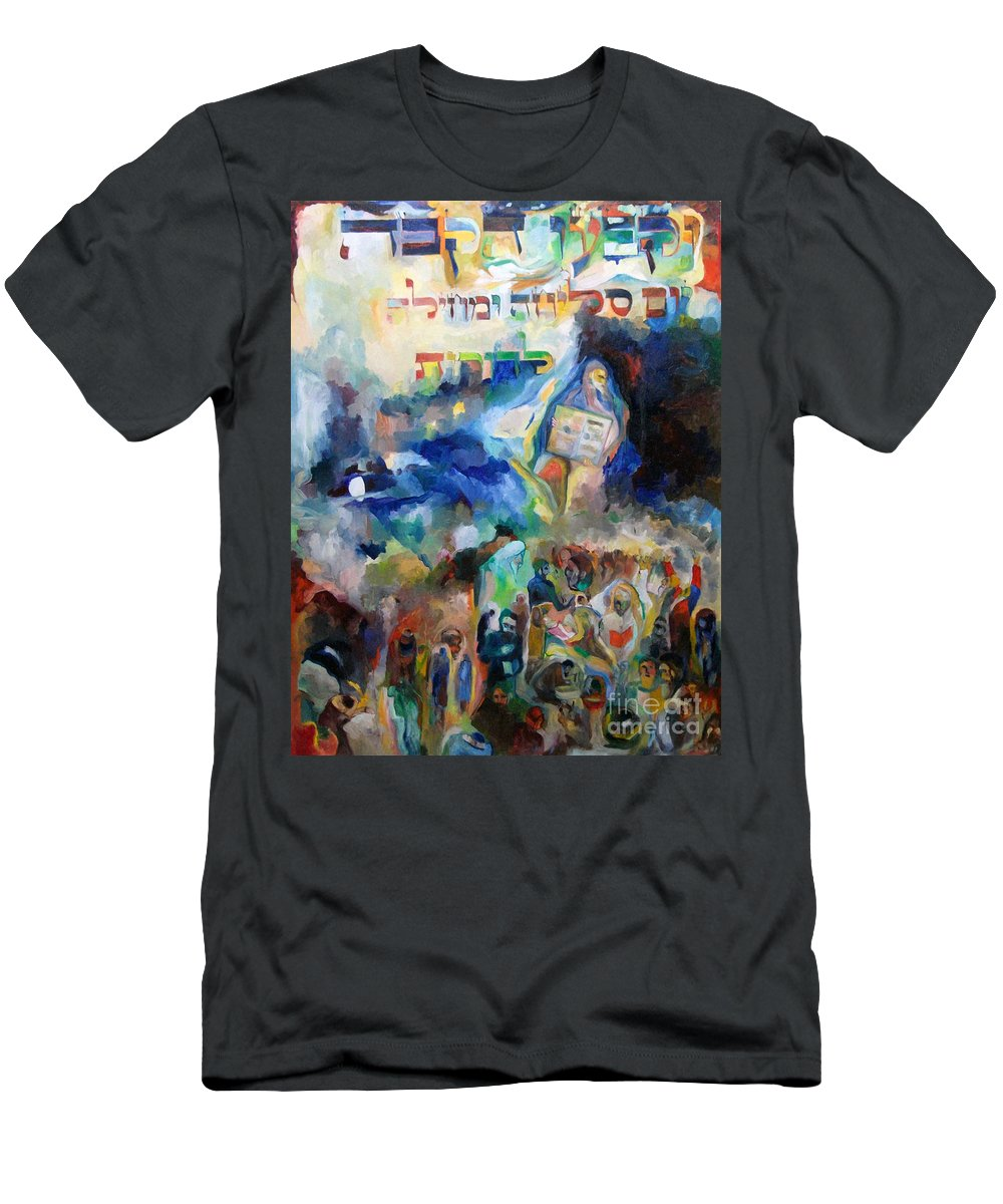 Torah Men's T-Shirt (Athletic Fit) featuring the painting And The Holy One Blessed Is He Fixed The Day Of Forgiveness And Pardon For All Generations by David Baruch Wolk