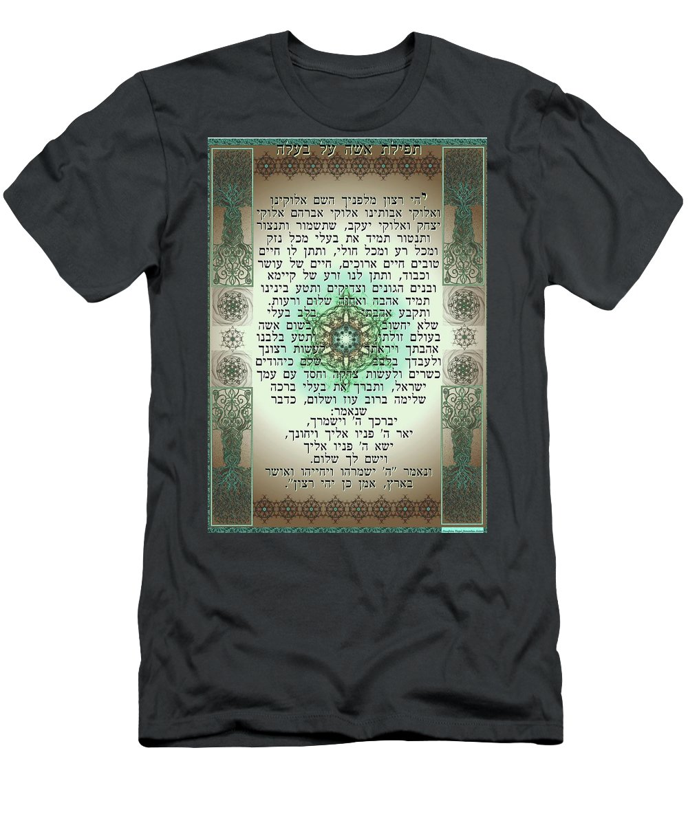 Mikvah Prayer Men's T-Shirt (Athletic Fit) featuring the digital art Hebrew Prayer For The Mikvah- Woman Prayer For Her Husband by Sandrine Kespi