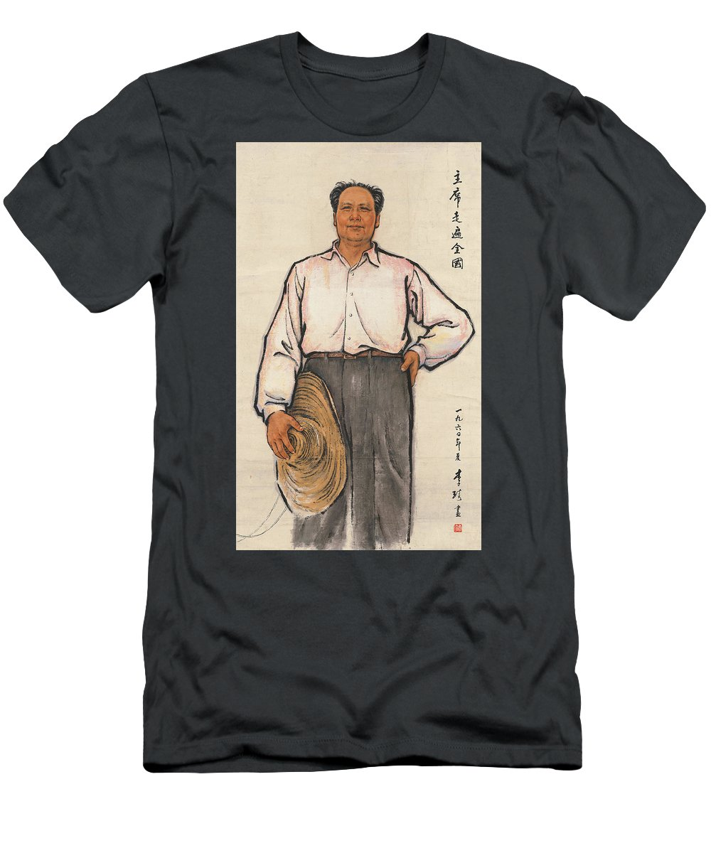 Mao Zedong Men's T-Shirt (Athletic Fit) featuring the painting Mao Zedong by Li Qi
