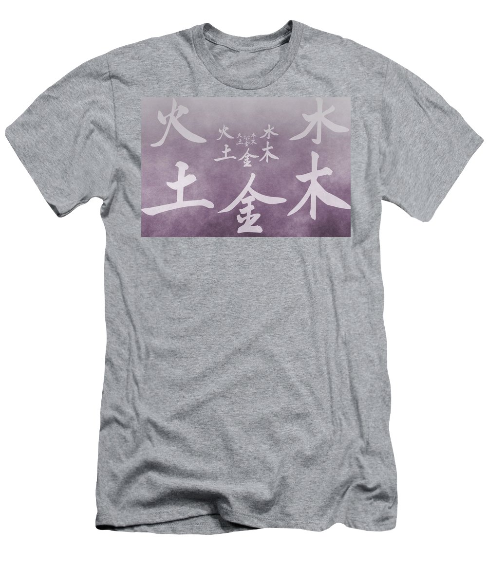 Chinese Symbols Five Elements T Shirt For Sale By Dan Sproul
