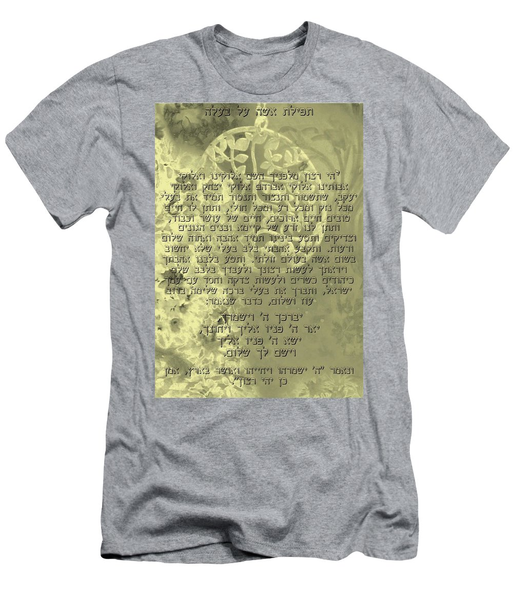 Mikvah Prayer Men's T-Shirt (Athletic Fit) featuring the digital art Hbrew Prayer For The Mikvah- Prayer Of The Woman For Her Husband by Sandrine Kespi