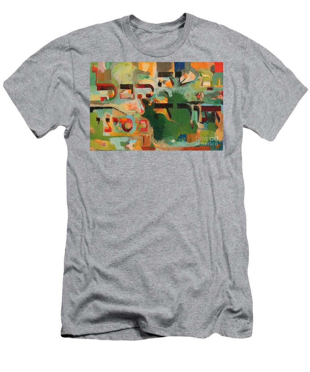 Jewish Art Men's T-Shirt (Athletic Fit) featuring the painting Moshe Received The Torah From Sinai by David Baruch Wolk