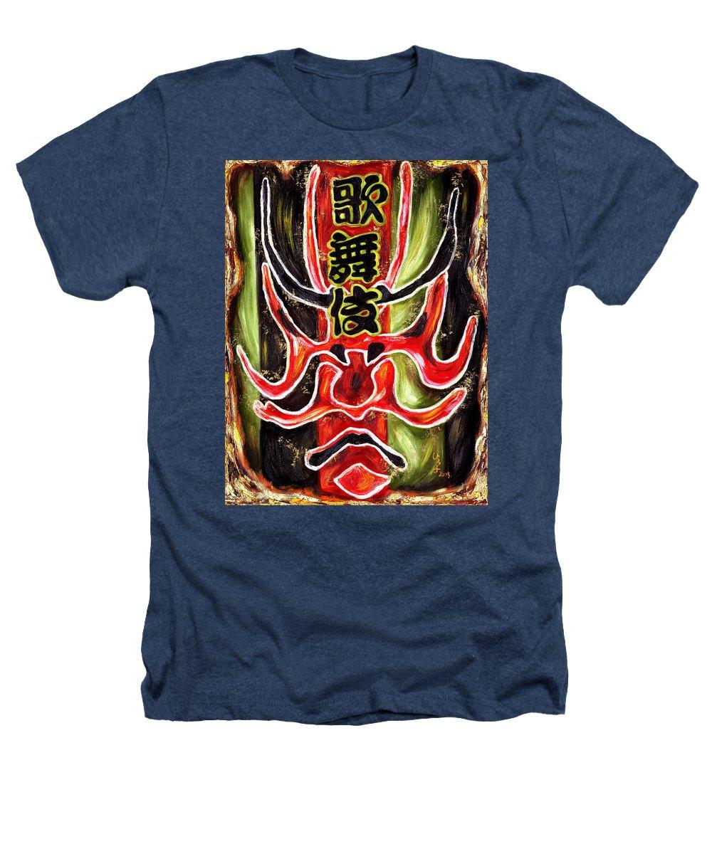 Kabuki Heathers T-Shirt featuring the painting Kabuki Two by Hiroko Sakai