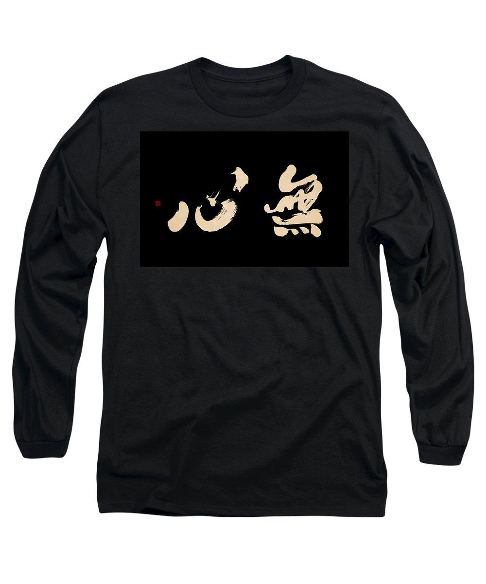 Mushin Long Sleeve T-Shirts