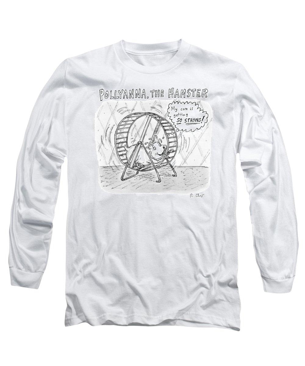 Hamster Drawings Long Sleeve T-Shirts
