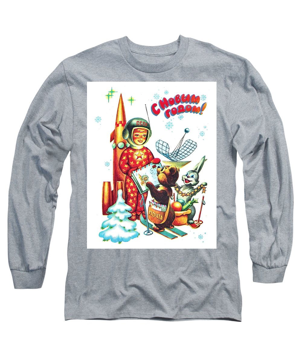 Little Kid Long Sleeve T-Shirt featuring the mixed media Soviet New Year Vintage Postcard by Long Shot