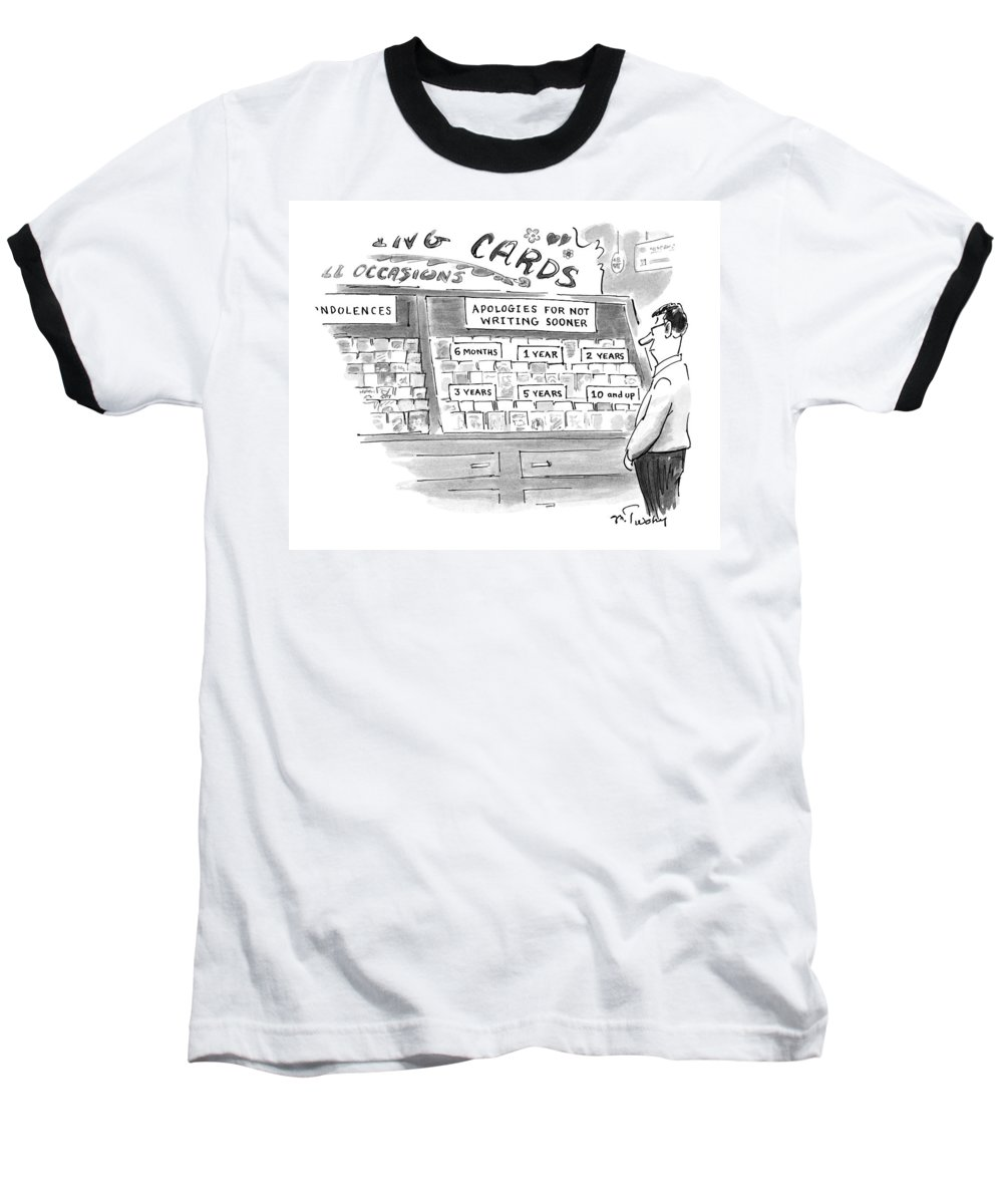 Consumerism Baseball T-Shirt featuring the drawing New Yorker February 3rd, 1997 by Mike Twohy