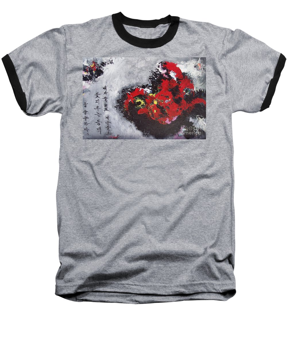 Poetry Paintings Baseball T-Shirt featuring the painting Unread Poem Black And Red Paintings by Seon-Jeong Kim