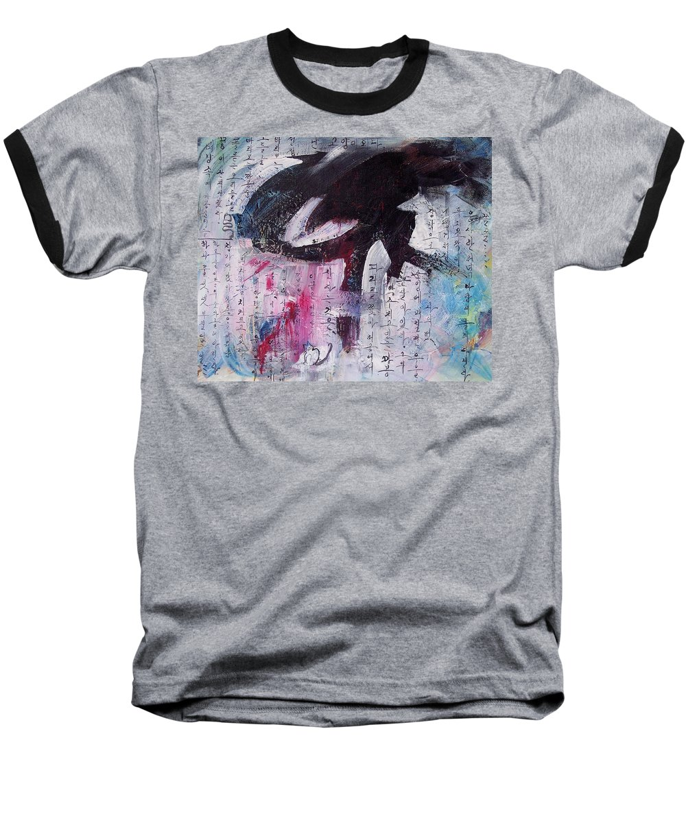 Peom Paintings Paintings Baseball T-Shirt featuring the painting Unread Poem Black And White Paintings by Seon-Jeong Kim