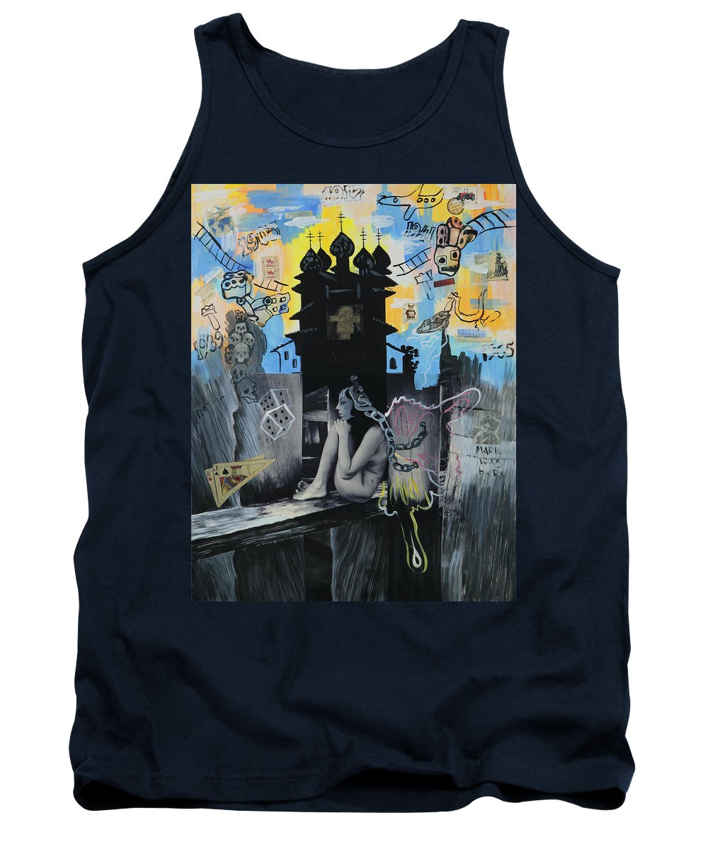 Surreal Tank Top featuring the painting First Butterfly by Yelena Tylkina