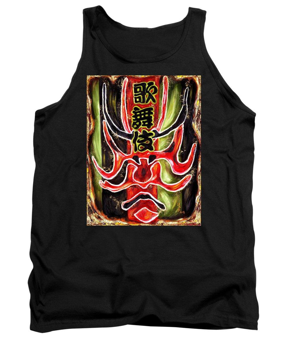 Kabuki Tank Top featuring the painting Kabuki Two by Hiroko Sakai