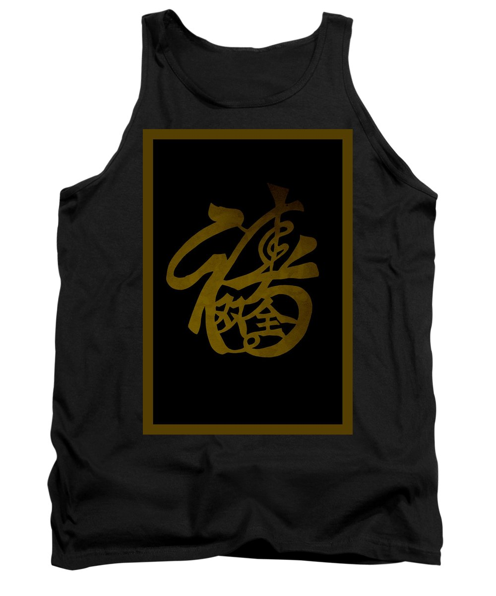 Chinese Tank Top featuring the photograph Fu Shou Shuan Ch'uan by One Rude Dawg Orcutt