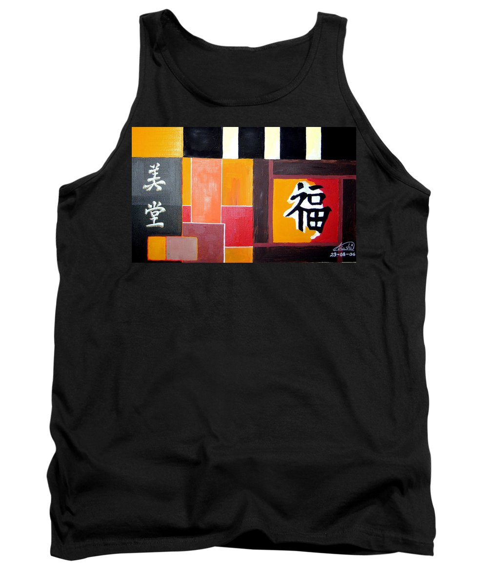 Japonise Tank Top featuring the painting Japonise Painting by Alban Dizdari