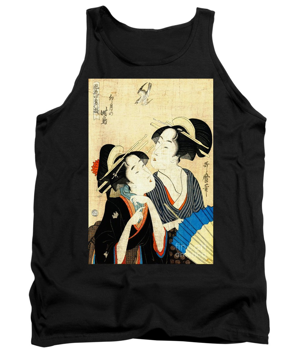 Little Cuckoo 1890 Tank Top featuring the photograph Little Cuckoo 1890 by Padre Art