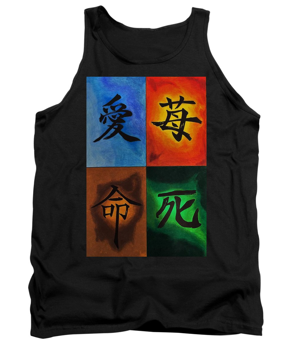 Kanji Tank Top featuring the drawing Love, Hate, Life, Death by Micah Guenther
